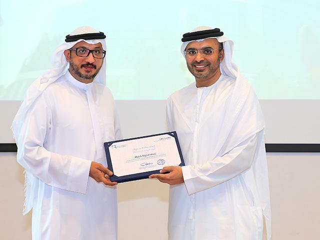 Dubai Chamber CSR Label 2016