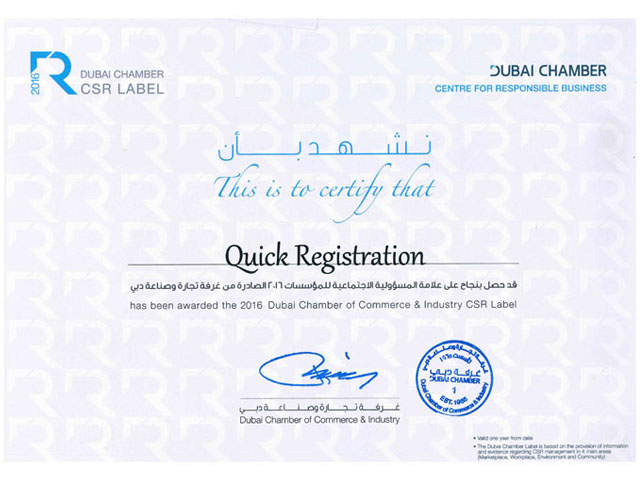 Dubai Chamber Corporate Social Responsibility LABEL 2016