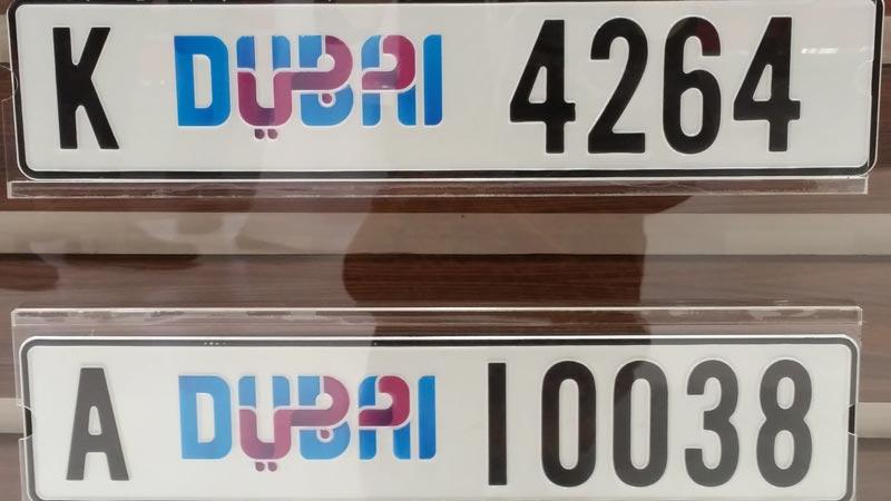 320 Distinctive Car Number Plates On Auction Quick Registration