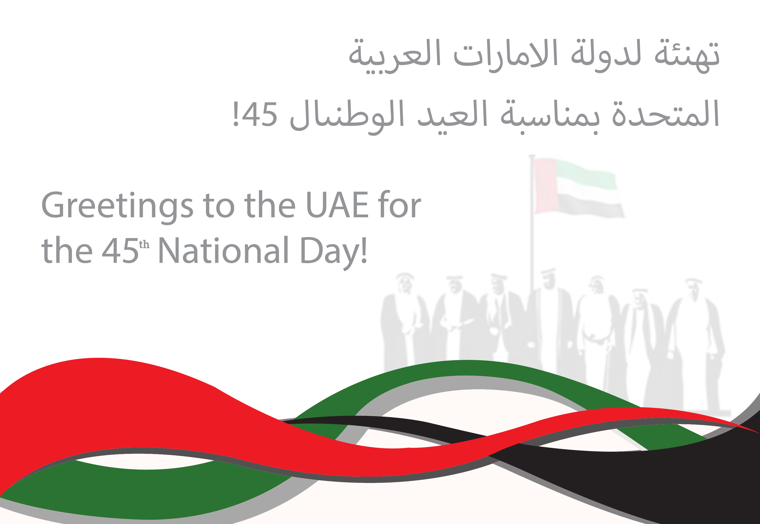 Qr Closed For The National Day Quick Registration
