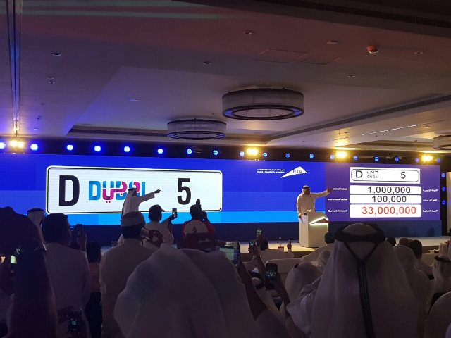 Car license plate auction Dubai