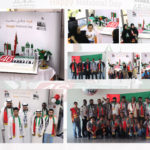46-th UAE National Day at Quick Registration